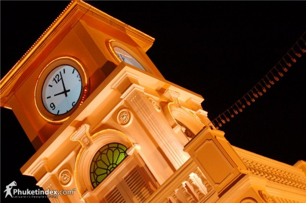 วงเวียนหอนาฬิกา