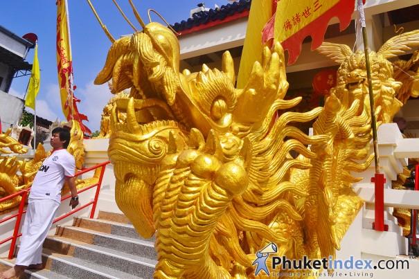 ศาลเจ้าพระโพธิสัตว์กวนอิน เขารัง (ซำเซ้จูฮุด)