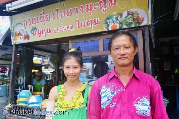 คุณสมชาย กุลจรัสวงศ์