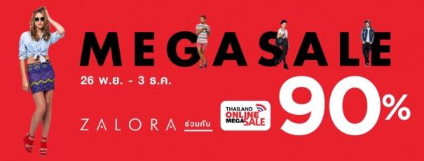Zalora Mega sale สุดยอดกิจกรรมลดราคาสินค้าสุดเริ่ดแห่งปี