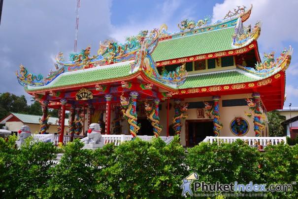 ศาลเจ้ากวนอู บ้านนาบอน