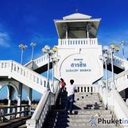 สารสิน… เที่ยวสะพานคนเดิน ชมวิวบนหอแปดเหลี่ยมทรงชิโนฯ