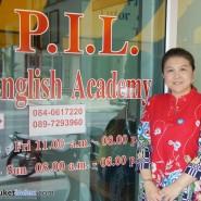 โรงเรียนกวดวิชาและภาษานานาชาติภูเก็ต P.I.L.