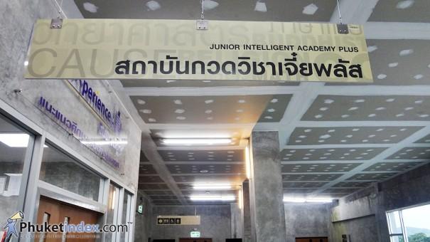 เรียนภาษาไทยกับครูลิลลี่ ที่สถาบันกวดวิชาเจี๋ยพลัส
