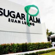 Sugar Palm Condominium