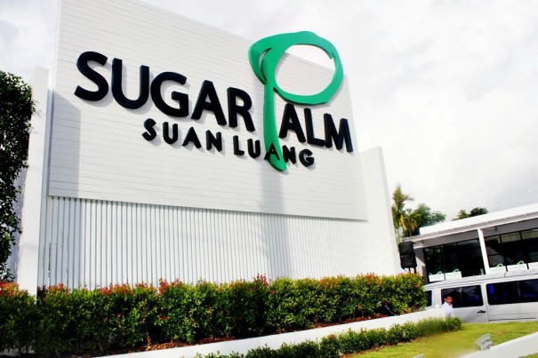Sugar Palm Condominium