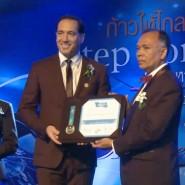 สมุนไพรโดกุดามิ ภายใต้การบริหารงานของ บริษัท โพรแลค (ประเทศไทย)