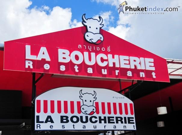 """อิ่มอร่อยกับอาหารสไตล์ฝรั่งเศส ที่ """"ลา บูเชอรี่"""""""
