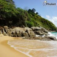 """""""หาดในหาน"""" ทะเลสวยระดับเอเชีย อีกหนึ่งความภูมิใจของอันดามัน"""