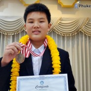 """""""ภาสพงศ์ สุแสงรัตน์"""" เด็กเก่งคว้ารางวัลคณิตศาสตร์โอลิมปิก จากสาธารณรัฐอินโดนีเซีย"""