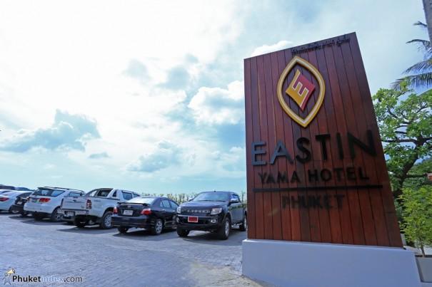 โรงแรมอีสตินยามา ภูเก็ต