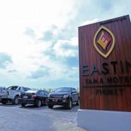 โรงแรมอีสตินยามา โฮเทล ภูเก็ต (Eastin Yama Hotel Phuket)
