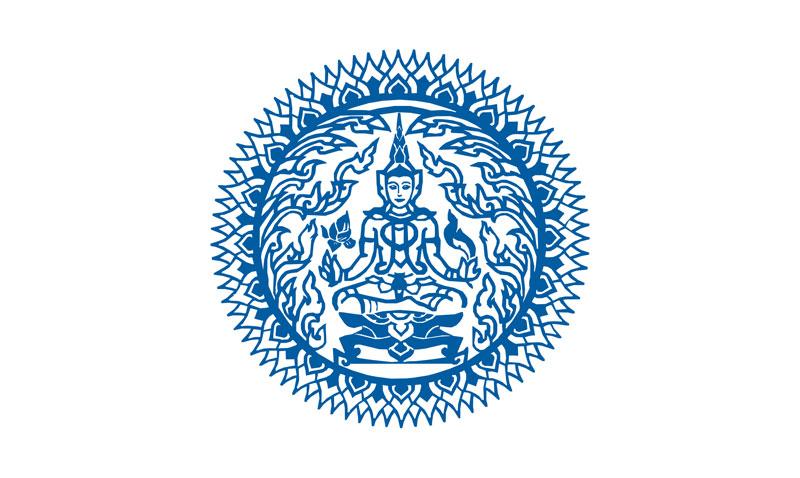 บัตรเดินทางสำหรับนักธุรกิจเอเปค (APEC Business Travel Card หรือ ABTC)