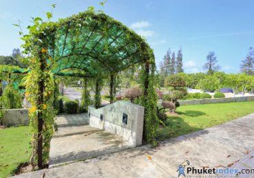 ประตูเมืองภูเก็ต - Phuket Gateway