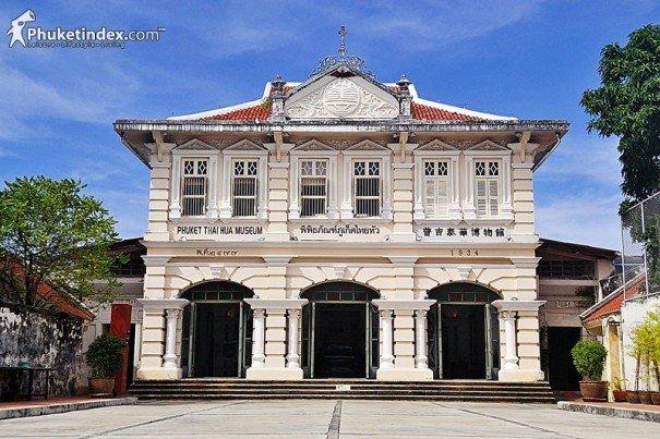 Phuket Thaihua Museum