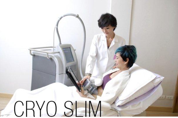 Cryo Slim @ Apex Profound Beauty