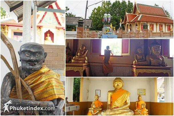 Wat Thepkasattri