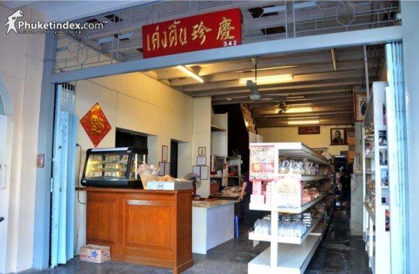 Keng Tin's Desserts
