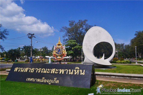 Tin Mining Monument @ Saphan Hin