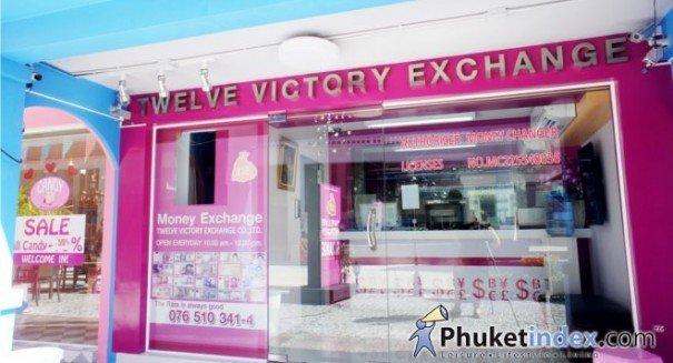 Twelve Victory Exchange