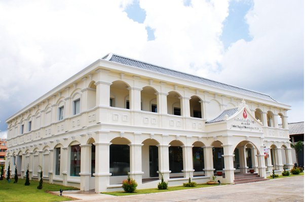 Phuket Regional Blood Centre