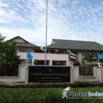 Phuket Children and Families Home