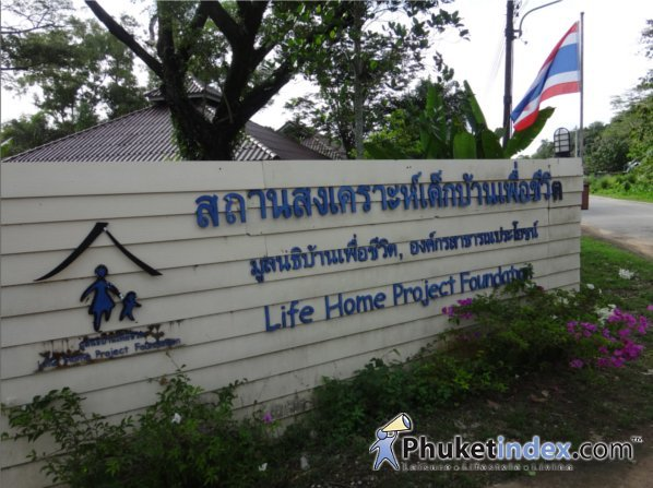 Life Home Project Foundation
