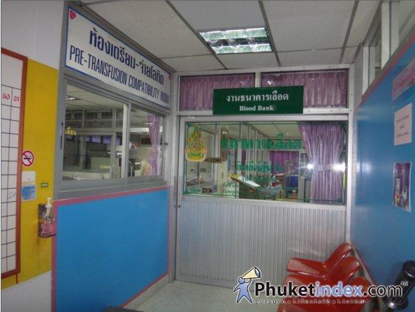 Blood Transfusion Section Vachira Phuket Hospital