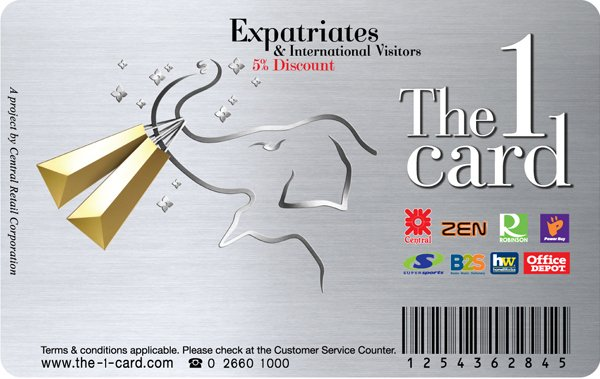 Attention Shoppers! Enjoy the benefits of Central's The 1 Card