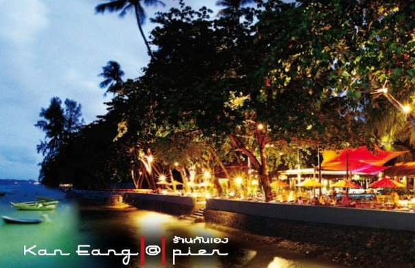 Phuket's Original Seafood Destination