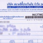 Car Insurance in Thailand