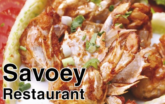 Savoey Restaurant - A Seafood Showcase Like No Other