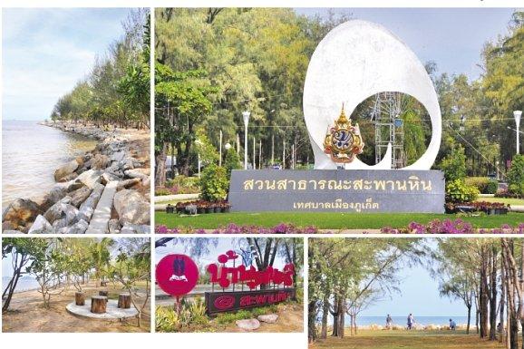 Phuket Top 5 Public Parks