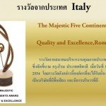 Dokudami win 2011 Majestic Five Continents Award for Quality and Excellence