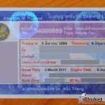 How to get your Thai Driver's Licence