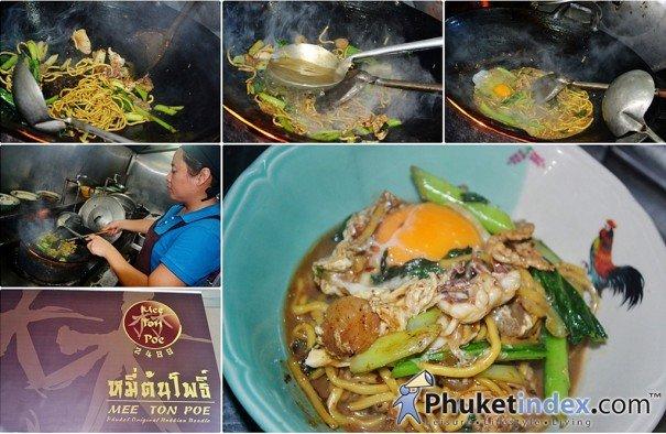 Mee Ton Poe 3 – Original Hokkien Noodles brought up-to-date