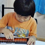 """NADA Kids"" – Learning Math through Abacus"
