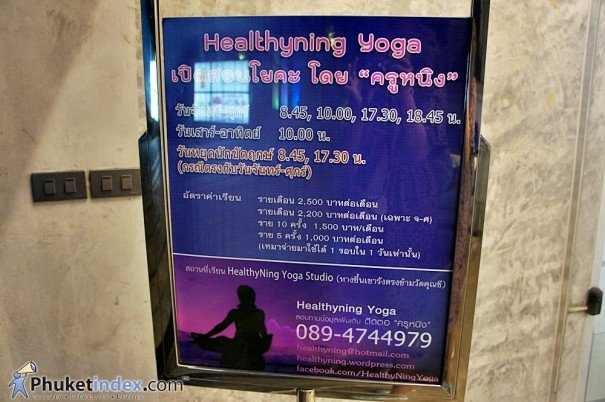 Yoga ning