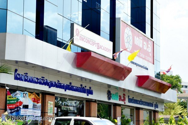 Pure chem center, Phuket