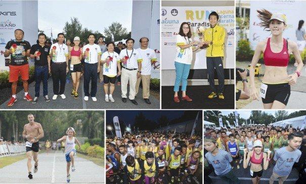 Run, Run, Run in Phuket