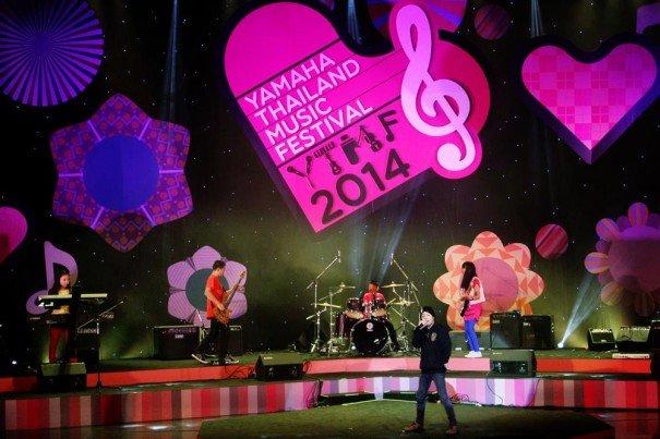 Yamaha Music Thailand Festival