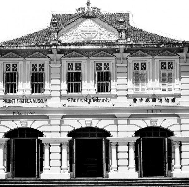 Sino-Portuguese Architecture