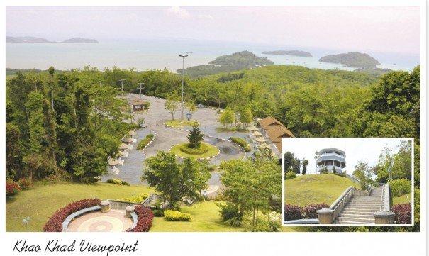 Khao Khad Viewpoint