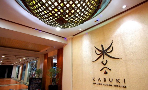 Kabuki japanese cuisine theatre