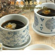 Houttuynia cordata drink to prevent flu