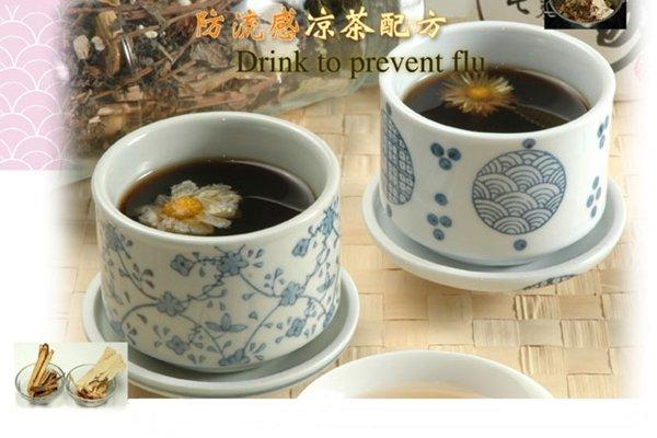 Houttuynia cordata drink to prevent flu