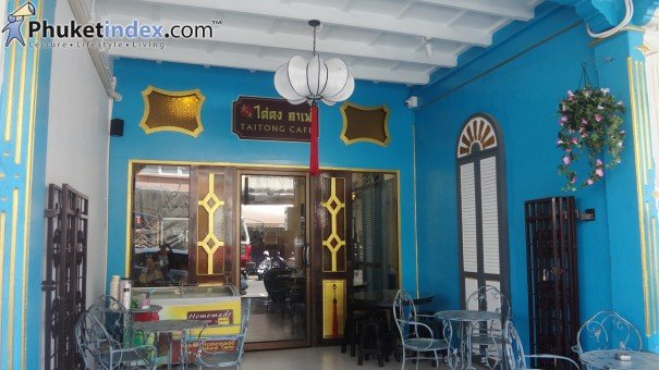 Tai Tong Cafe