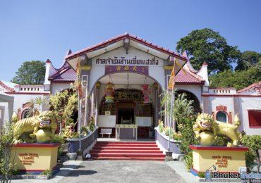 The Old Phuket Shrine – Mae Ya Nang Shrine