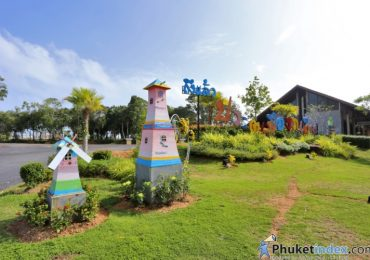 Phuket Gateway