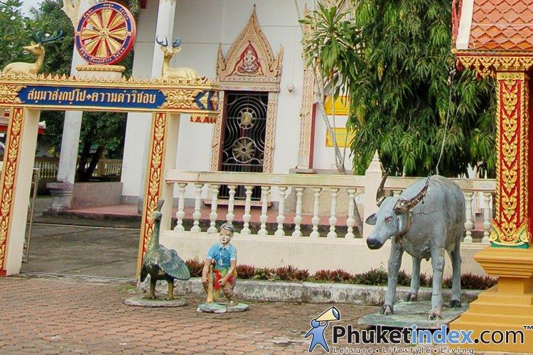 Wat Phra Thong - Phra Phud